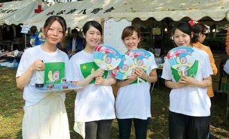 埼玉県富士見市の東みずほ台祭りに参加